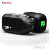相機 Drift 運動相機wifi山地摩托車高清直播短視頻攝像機行車記錄儀 聖誕節