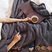 北歐加厚保暖羊羔絨沙發蓋毯珊瑚絨小毯子毛毯辦公室午睡毯子【淘嘟嘟】