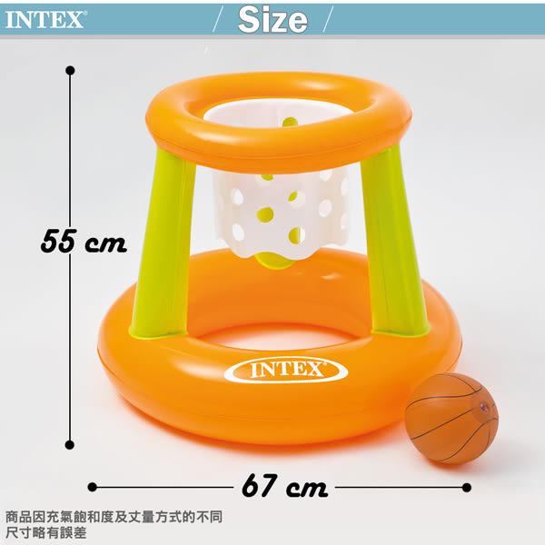 【INTEX】幼童投籃充氣玩具/水上籃球架 15150050(58504)