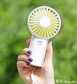 小風扇usb手持小電風扇迷你學生宿舍辦公室可充電瑪麗蓮安