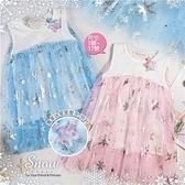 【封館5折】冰雪公主~亮金雪花網紗背心披風洋裝-2色(獨家送星星壓夾或別針隨機出)(310152)