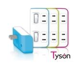 新竹【超人3C】 Tyson 太順電業 TS-022A 2切2座 2P便利型 節能小壁插 變壓器 高耐熱
