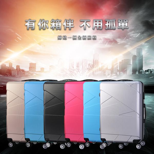超輕量ABS  28吋 繃帶造型行李箱 磨砂耐刮外殼