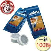 金時代書香咖啡 【LAVAZZA】CREMA&AROMA ESPRESSO (100顆)