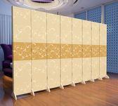簡約現代屏風隔斷時尚酒店辦公客廳行動折疊臥室防水實木布藝折屏促銷大降價!