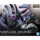 鋼彈模型 RG 1/144 吉翁克 一般版 機動戰士0079 初代 TOYeGO 玩具e哥