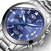 手錶 一秒手錶男學生時尚鋼帶防水石英錶運動潮流夜光男士非機械錶 綠光森林