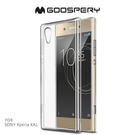 摩比小兔~GOOSPERY SONY Xperia XA1 CLEAR JELLY 布丁套 手機殼 保護殼 背殼