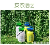 驚爆價5L 升肩負可調節氣壓式農用8L 小型噴霧器家用澆花噴水壺灑水YXS 優家小鋪