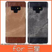 三星 Note9 Note8 S9 S9 Plus S8 Plus S8 手機殼 經典牛仔紋 半包 保護殼 牛仔皮紋