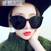 限時8折秒殺太陽眼鏡超大框加大版復古圓臉太陽鏡女明星款長臉眼鏡潮個性顯瘦超黑墨鏡