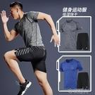 速干運動套裝男夏季短袖t恤健身服跑步裝備寬鬆訓練背心籃球衣服 布衣潮人