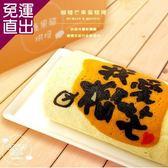 糖果貓烘焙 我愛榴芒蛋糕捲(420g/條)【免運直出】