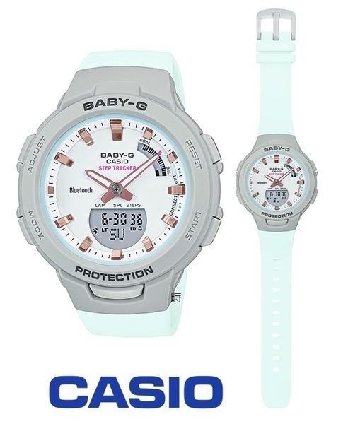 CASIO卡西歐 BABY-G 藍牙 撞色款 運動錶 BSA-B100MC-8A 路跑