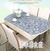 桌布 橢圓形餐桌布可折疊伸縮桌墊透明塑料軟玻璃防水防燙防油免洗 FR5999【艾菲爾女王】
