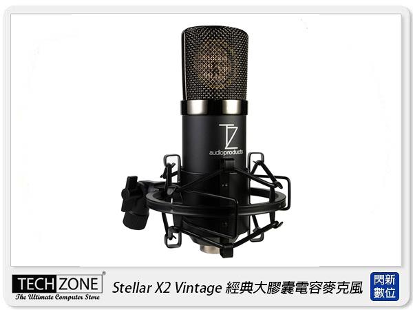 TechZone Stellar X2 Vintage 經典大膠囊電容麥克風 專業收音 雙耳 麥克風(公司貨)