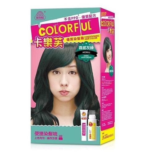 卡樂芙優質染髮霜-霧感灰綠50g+50g【愛買】