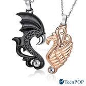 情侶對鍊 ATeenPOP 珠寶白鋼項鍊 神獸傳說 惡魔天使 *單個價格*