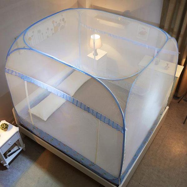 蒙古包蚊帳三開門家用單雙人1.8m床鋼絲免安裝單人學生宿舍1.5米「Top3c」