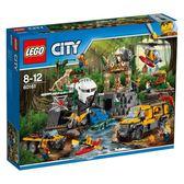 LEGO 樂高 City Jungle Explorers Jungle Exploration Site 60161 (813 Piece)