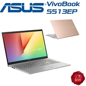 ASUS VivoBook S15 S513EP-0152D1135G7 筆記型電腦 - 魔幻金