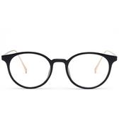 鏡架(圓框)-時尚簡約百搭流行男女平光眼鏡4色73oe70【巴黎精品】