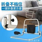 床邊護欄床護欄欄桿床邊扶手床上起身器孕婦起床助力架輔助器 獨家流行館YJT