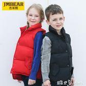 馬甲 童裝兒童馬甲秋冬中大童男童保暖背心女童棉服加厚  潔思米