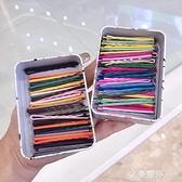 彩色一字夾發夾頭飾韓國夾子簡約糖果色發飾可愛日系少女邊夾網紅 雙十二全館免運