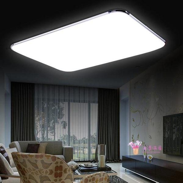 吸頂燈 超薄LED吸頂燈客廳燈具長方形臥室餐廳陽台創意現代簡約辦公室燈T