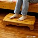 實木腳踏凳家用腳凳台階腳踏板踏板墊腳凳擱腳凳矮凳踏步沙發凳 樂活生活館