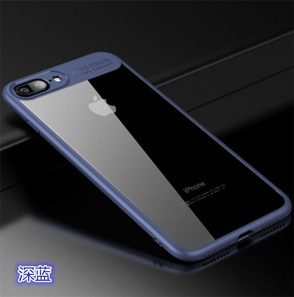 【SZ34】裸背三星S9手機殼 S9 Plus保護套 Galaxy S9+防摔透明軟殼