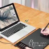 繪畫板  RB160無線數位板手繪板電腦繪畫板動漫手機漫畫電子畫板手寫
