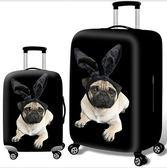行李箱套保護套拉桿箱旅行箱男—聖誕交換禮物