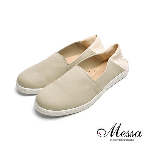 【Messa米莎專櫃女鞋】MIT彈力貼腳軟Q好穿可採後跟懶人鞋-卡其色