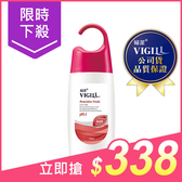 Vigill 婦潔 私密沐浴露(220ml) 蔓越莓【小三美日】$380