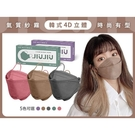 【5件$550】親親 JIUJIU 韓式...