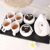 下午茶茶具組合含咖啡杯+茶壺-4人簡約英式高檔骨瓷茶具69g59[時尚巴黎]