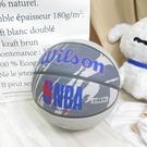 WILSON 維爾遜 NBA DRV系列 PLUS 七號籃球 橡膠 WTB9202XB07 火紋灰【iSport愛運動】