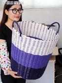 塑料藤編臟衣籃臟衣服收納筐衣物洗衣籃衣簍玩具桶編織框簍子YXS 「繽紛創意家居」
