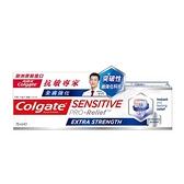高露潔抗敏專家全齒強化牙膏75ml【愛買】