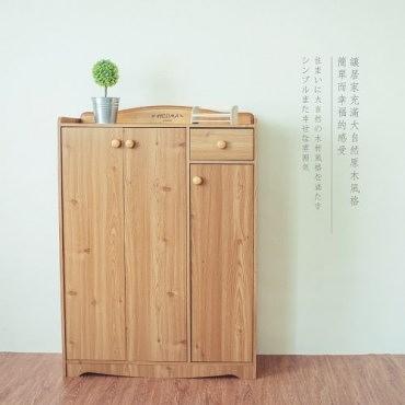 【Hopma】英格蘭三門一抽鞋櫃/收納櫃-蜜糖松