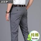 潮流長褲 JEEP官方正品休閒褲男裝寬鬆直筒褲子春夏季薄款吉普純棉長褲2021
