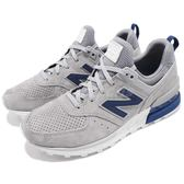 New Balance 慢跑鞋 574 NB 灰 藍 麂皮鞋面 經典元素 全新面貌 運動鞋 襪套式 男鞋【PUMP306】 MS574BLGD