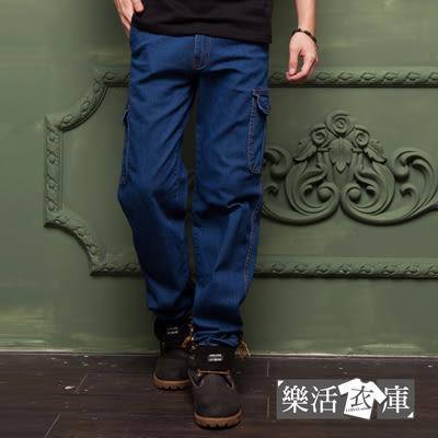 【9045】美式伸縮多口袋直筒牛仔工作褲(藍色)● 樂活衣庫