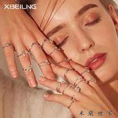 韓版百搭鑲鉆開口裝飾戒指