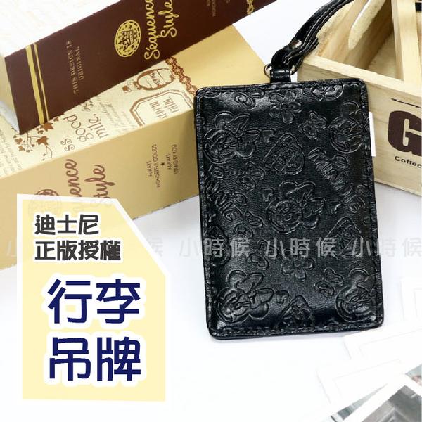 ☆小時候創意屋☆ 迪士尼 正版授權 米妮(黑) 行李箱 吊牌 卡片套 卡片包 證件套 證件夾