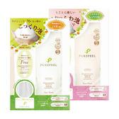 日本 PUREFEEL 深層潔淨洗面乳 2色可選 100g(附發泡網)【櫻桃飾品】【21193】