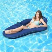 水上躺椅 水上助泳袋水上浮排 休閑床 充氣躺椅泳圈游泳裝備·夏茉生活YTL