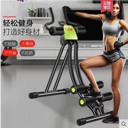 健腹器美腰機家用運動器健身器材腹肌訓練器美腹收腹機